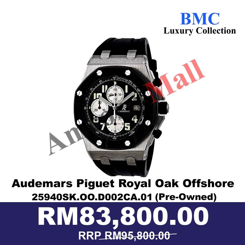 Audemars Piguet Royal Oak Offshore Men's Watch Item No   25940SK OO D002CA 01 (Pre-Owned)