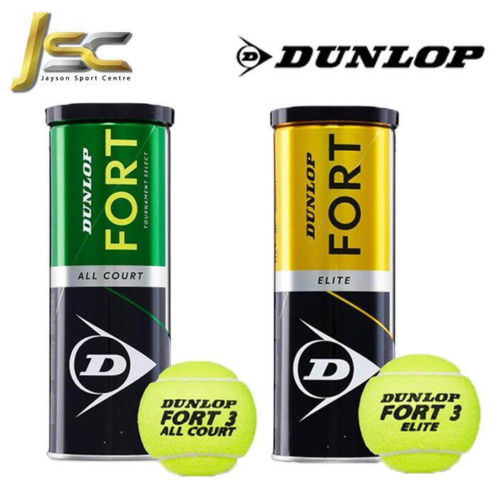 Dunlop Fort All Court / Elite Tennis Ball