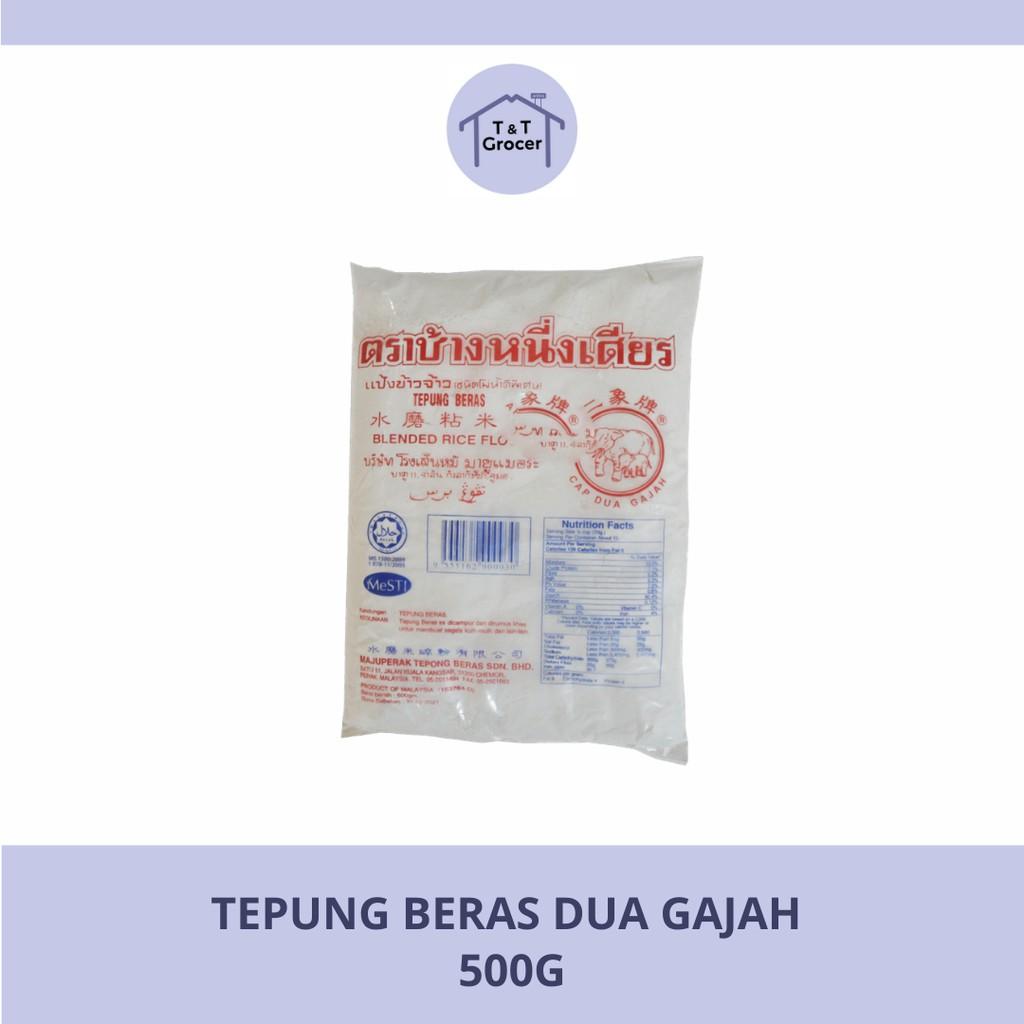 Tepung Beras Cap Dua Gajah (500g)