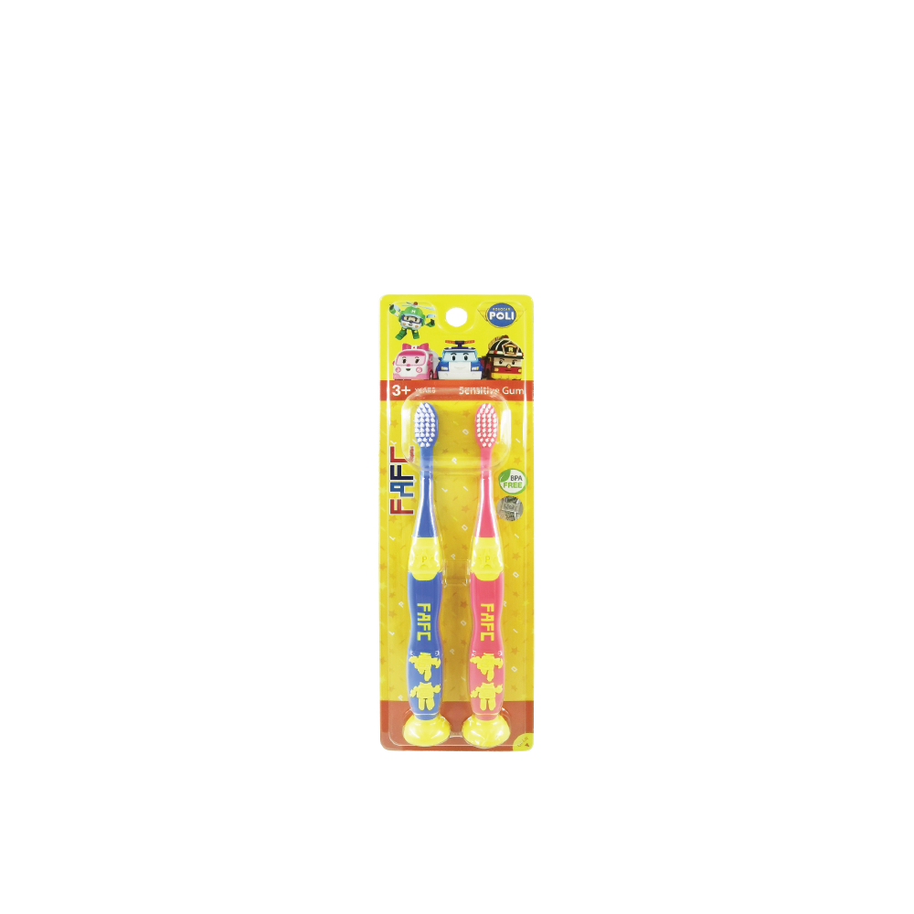 FAFC Suction Toothbrush-Poli/Amber