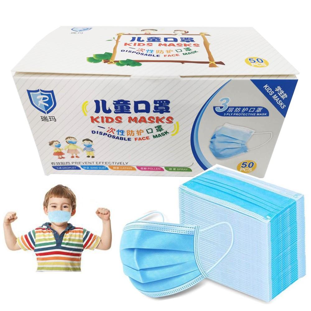 50pcs Kids Disposable Earloop 3ply Face Masks Civilian Face Mask Children Mask