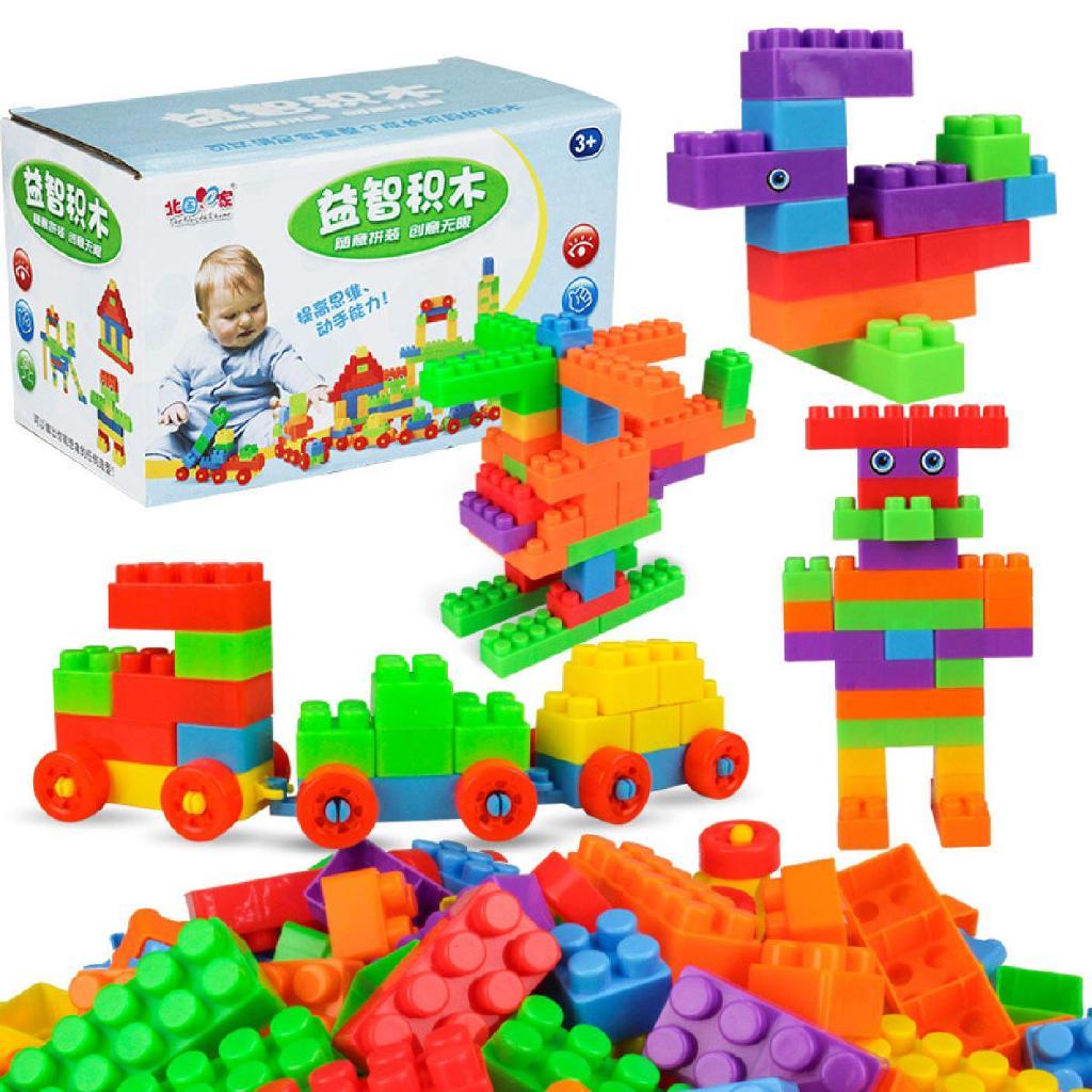 9251c6abe 72pcs Colorful Plastic Building Blocks Children Puzzle Educational Toy Gift