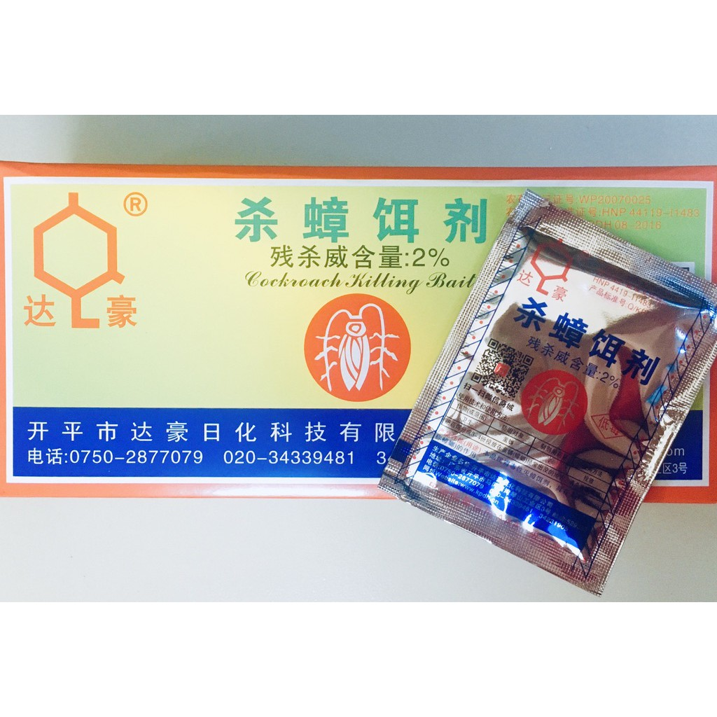 Dahao Cockroach Killing Bait Powerful Effective Cockroach Insecticide Bait Powder Repellent Anti Pest Control 5g/pack