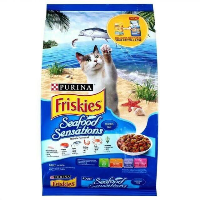 Friskies Adult Cat Food 1 3kg Shopee Malaysia