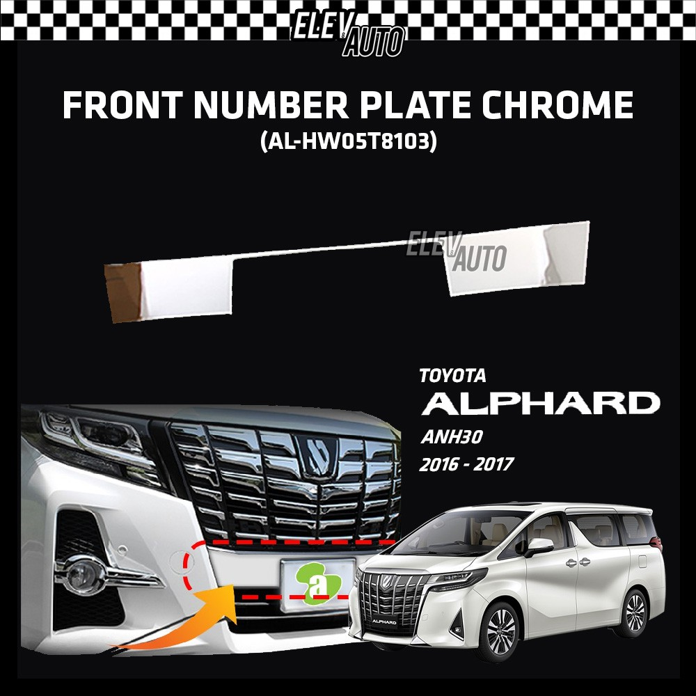 Toyota Alphard ANH30 2015 2016 2017 Front Number Plate Chrome (AL-HW05T8103)