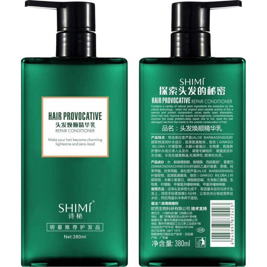 Shimi Hair Provocative Repair Conditioner (380ml)