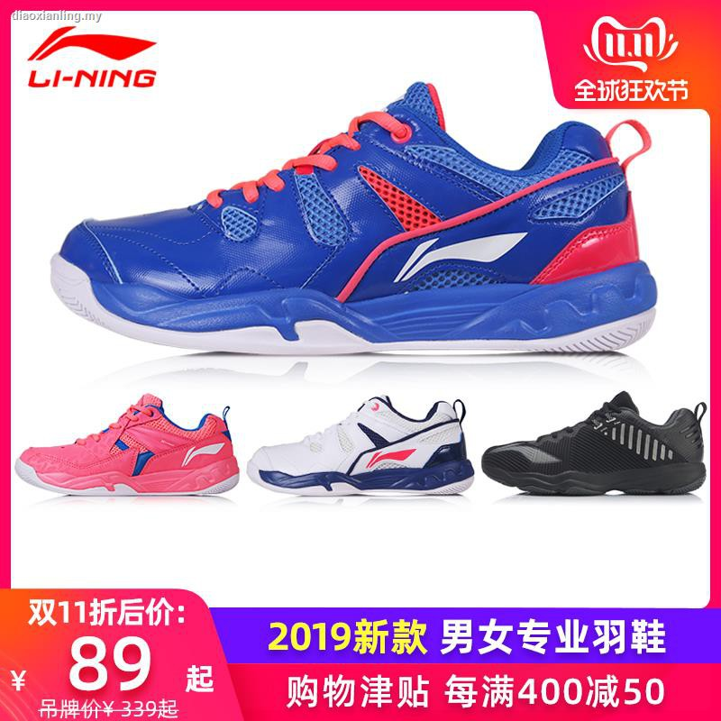 Sport Shoes✜❏Lining li ning badminton shoes for men and women AYTP031 019 chameleon 4.0 breathable shock wear sneakers