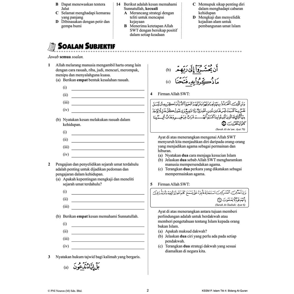 Modul Latihan Topikal Pt3 Pendidikan Islam Lengkap Dengan Jawapan