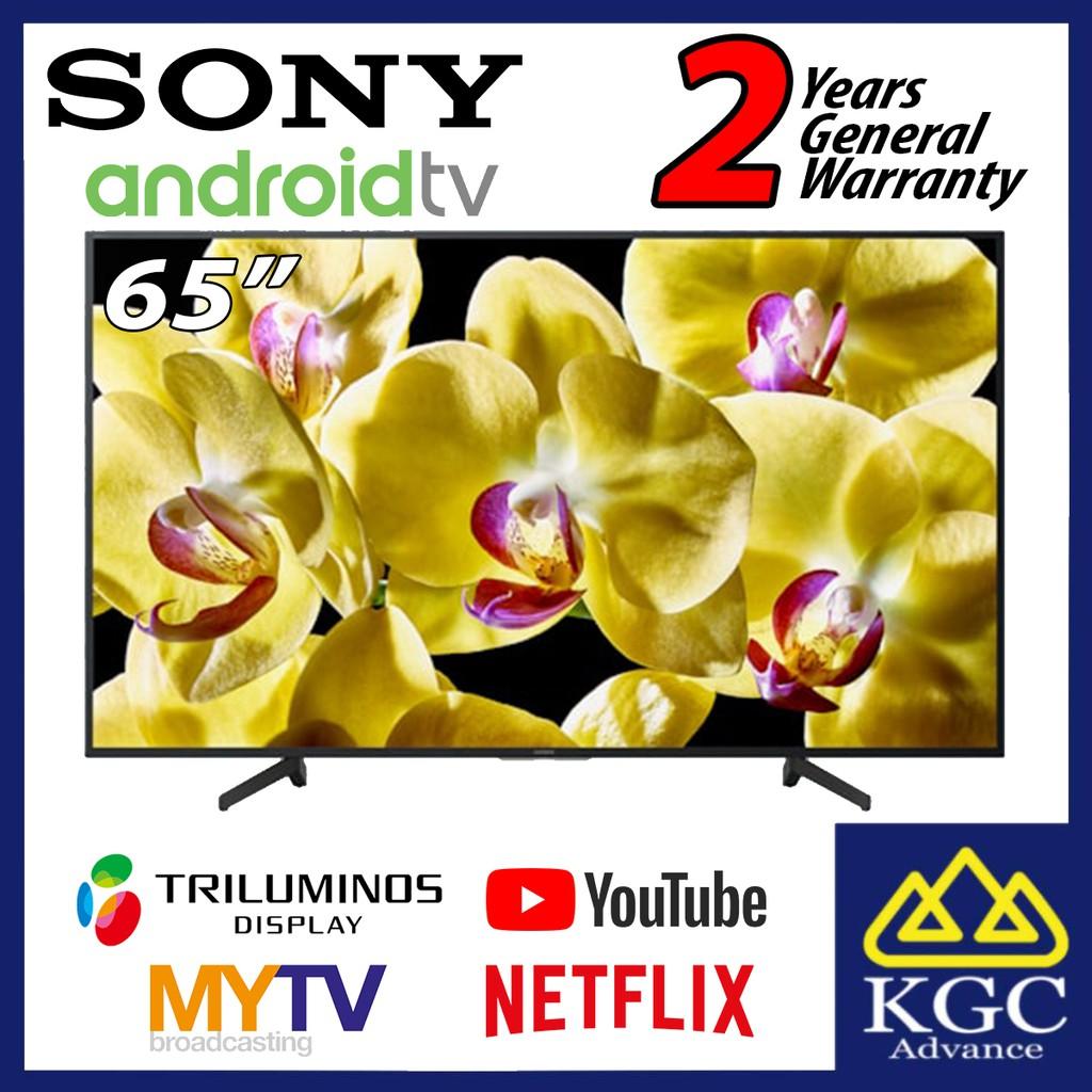 "SONY 65"" KD65X8000G 65X8000G Android 4K UHD LED TV KD-65X8000G"
