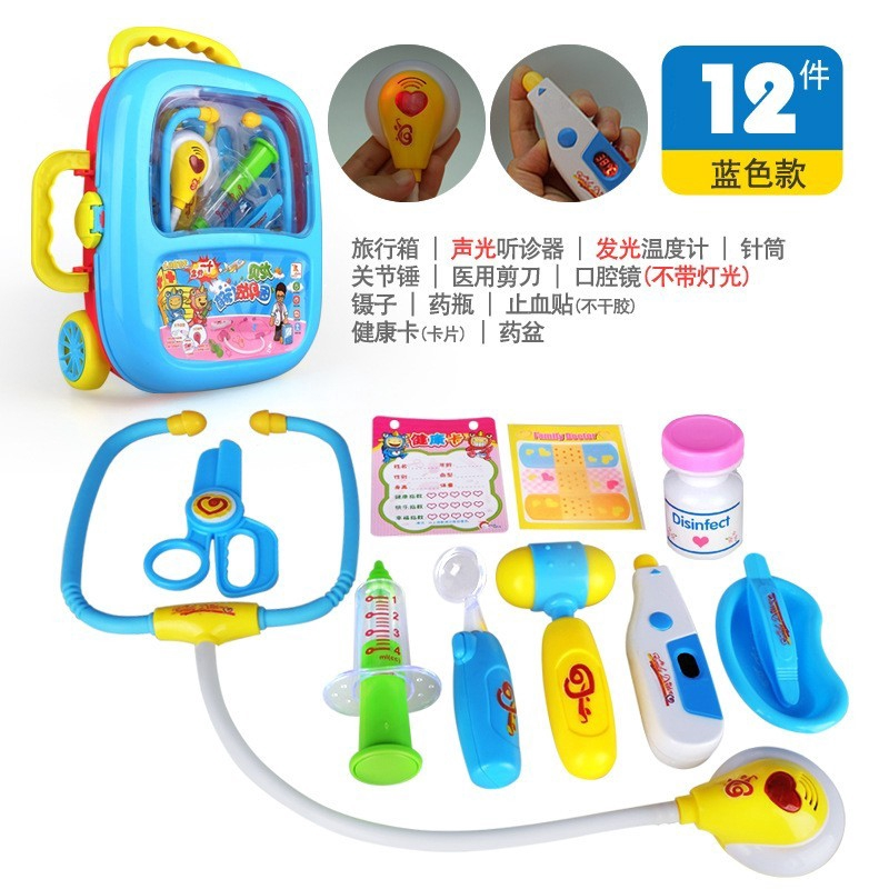 Doctor toy suitcase set children's simulation medical equipment house role  play