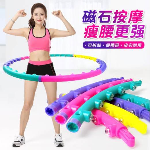 YOGA WAIST EXERCISE SLIMMING HOOLA HULA HOOP SPORT FITNESS MAGNETIC THERAPY MASSAGE YOGA CIRCLE HULA HOOP 8-SEGMENT