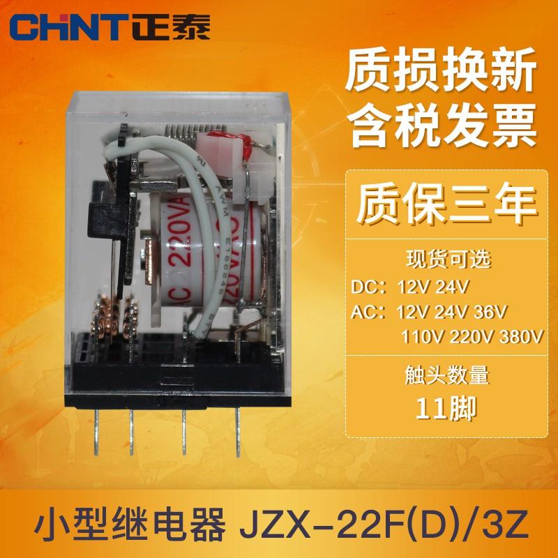 3K74 // 3741FS MIL Resistor WIDERSTÄNDE 0.5W IRC RNC60J 3.74K 1//2W 4pcs