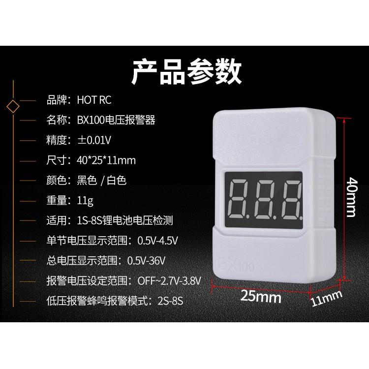 New 1pcs HotRc BX100 1-8S Lipo Battery Voltage Tester/ Low Voltage Buzzer  Alarm