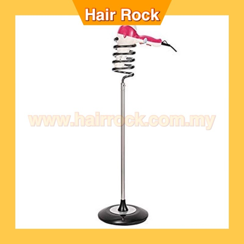 Portable Twizzle Tall Stand Alone Dryer Holder (DH09)