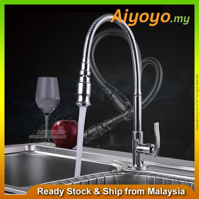 Rotation Flexible Kitchen Tap Sink Tap Water Tap Faucet Bathroom Bath Wash Basin Lavatory Bathtub Swivel Hot Cold Brass
