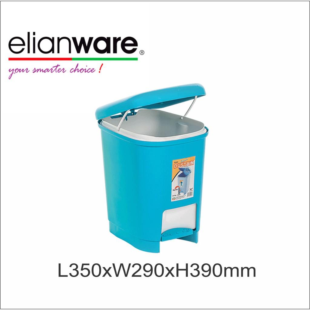 Elianware Creative Bathroom and Kitchen Trash Bin Lid Plastic ...