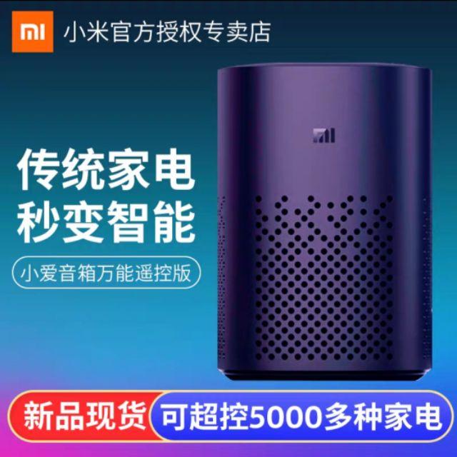 小米小爱音箱万能遥控版play Xiaomi Xiaoai Speaker Play Smart Speaker Wireless Bluetooth  A1 Audio Home
