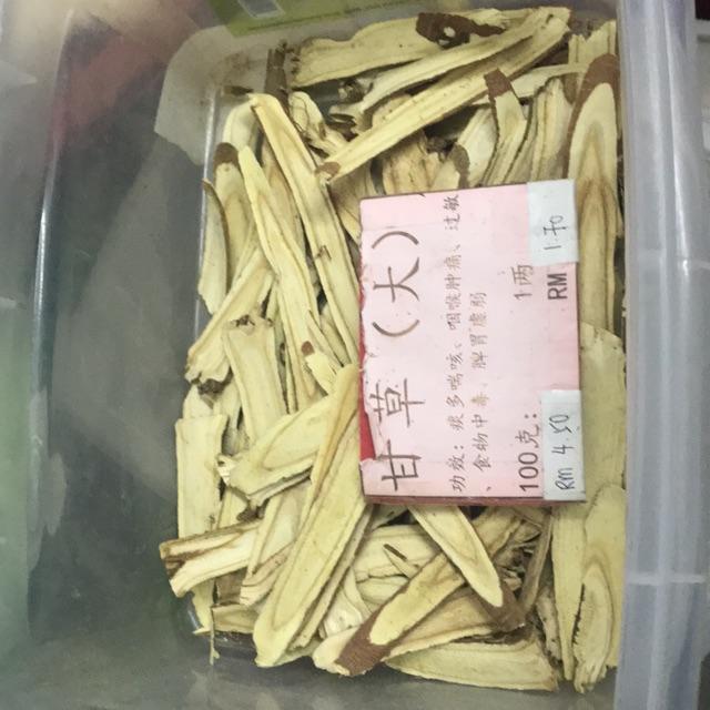 【Herbal Series】100 gram Licorice Kayu Manis(BIG)  甘草 (大)