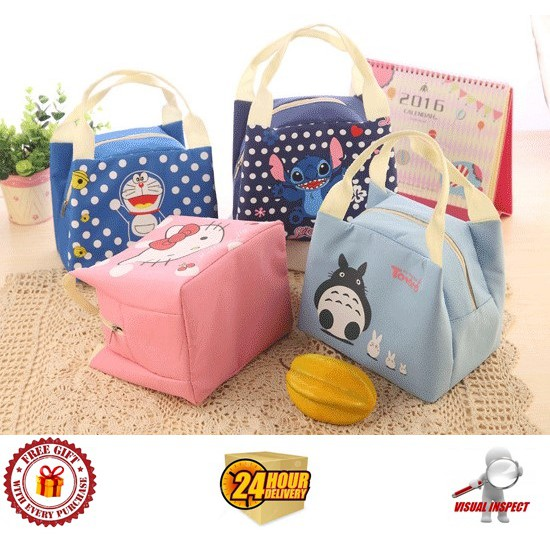 f19b28c58e8 Stitch Online Shopping Sales and Promotions