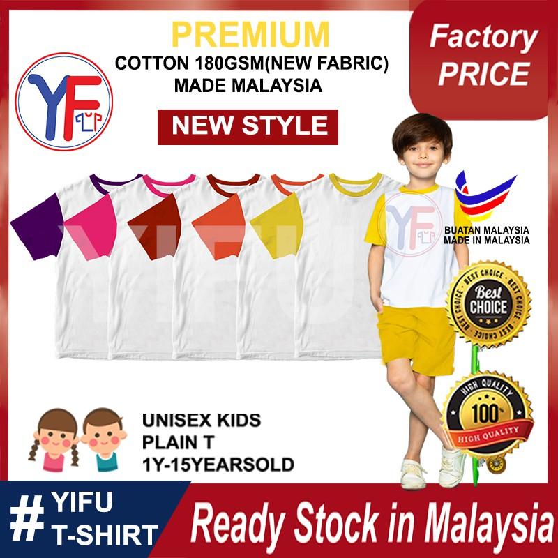 YIFU Kids Jersey Cotton Roundneck T-shirt Unisex / Budak Baju Plain - 5 Colour Sleeve (C) (READYSTOCK)