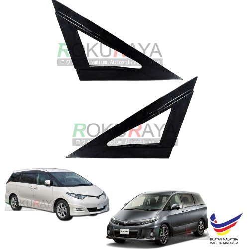 Toyota Previa Estima ACR50 Aerodynamic Front Side Window Mirror Cover