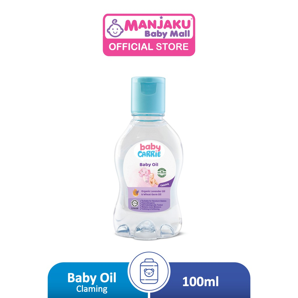 Baby Carrie Baby Oil Calming Series (100ml)