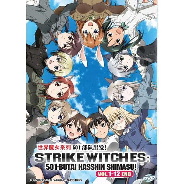 JAPANESE ANIME DVD : STRIKE WITCHES - 501 - BUTAI HASSHIN SHIMASU! VOL  1 -  12 END