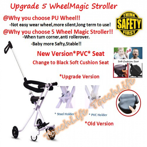 Can choose Color Upgrade 5 Wheel Magic Stroller Soft Cushion Seat