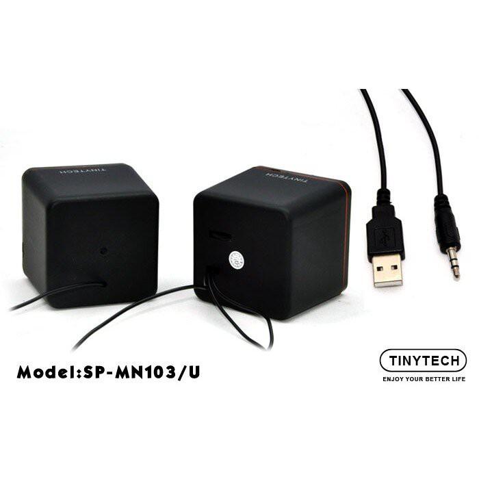 Tinytech Multimedia Mini Speaker USB Speaker SP-MN103