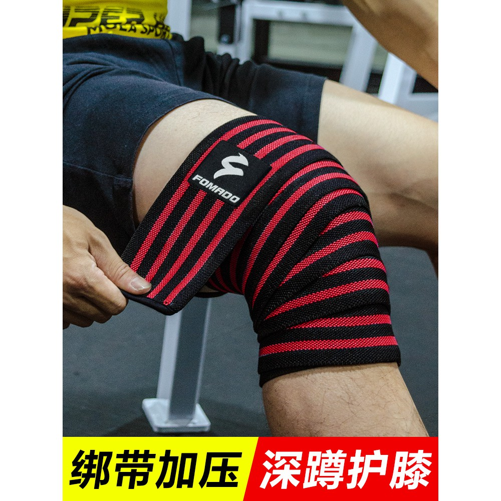 a7275feb44 Squat leggings fitness knee pads power lifting weights sport | Shopee  Malaysia