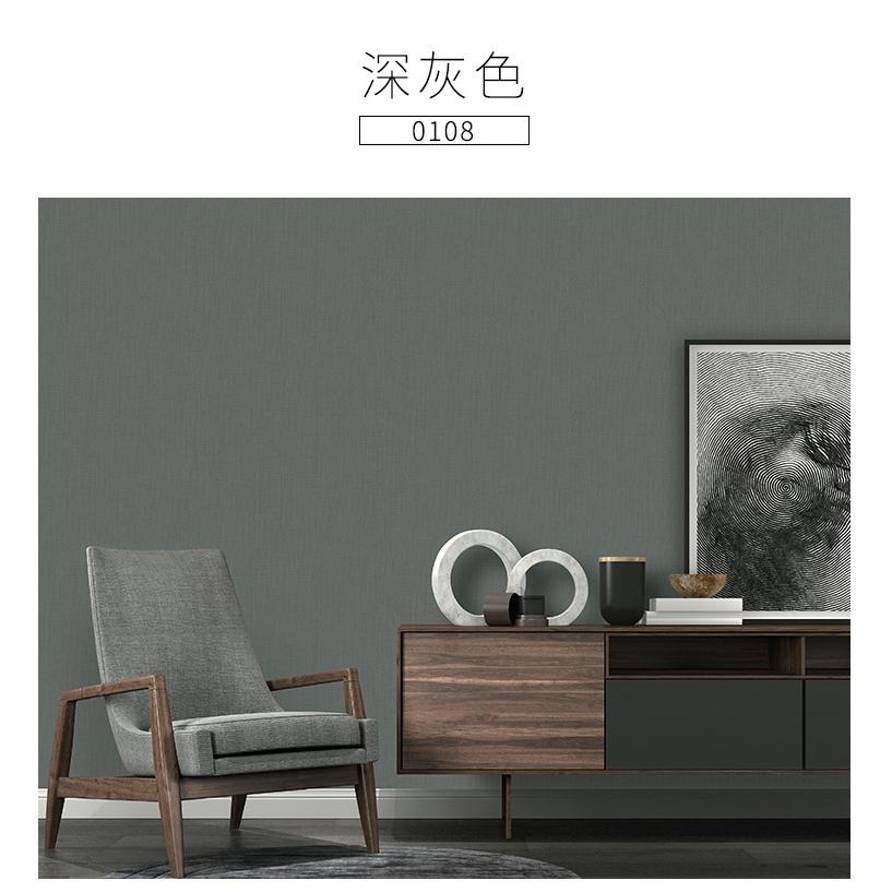 Simple Dark Grey Light Grey Wallpaper Pvc Bedroom Living Room Wallpaper