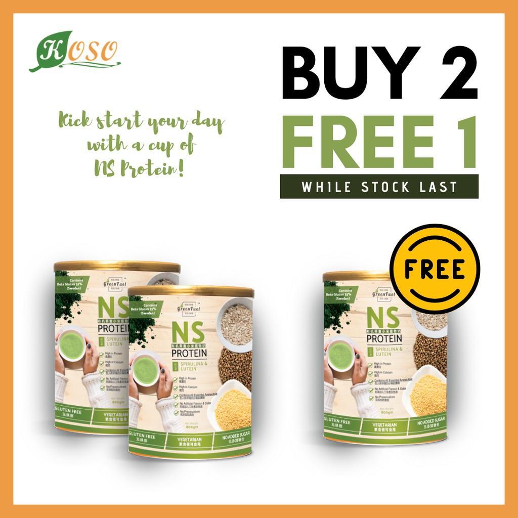 BUY 2 FREE 1 Organic NS PROTEIN有机荞麦小米植物奶 800G