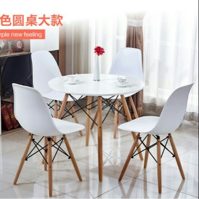 Nordic Scandinavian Round Dining Table Eames Discussion 70cmx70cm Shopee Malaysia