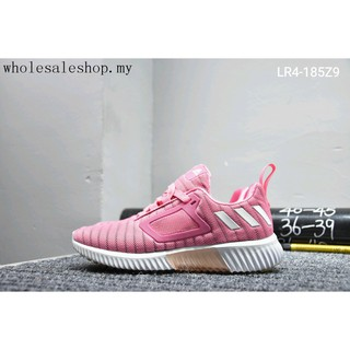 sports shoes 0ba82 79739 New Arrival Adidas Climacool women Sneakers Sports Running shoes pink