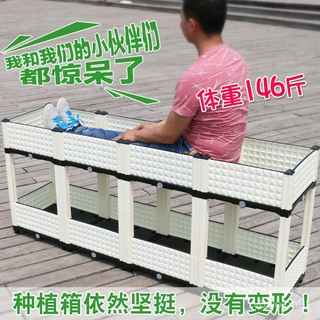 flower potPlanting Box Balcony Planting Basin Artifact ...