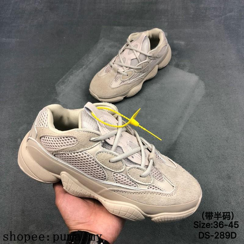 wholesale dealer 7e553 5eb8e Adidas Yeezy 500 Desert Rat Boost Kanye West Sport Running S