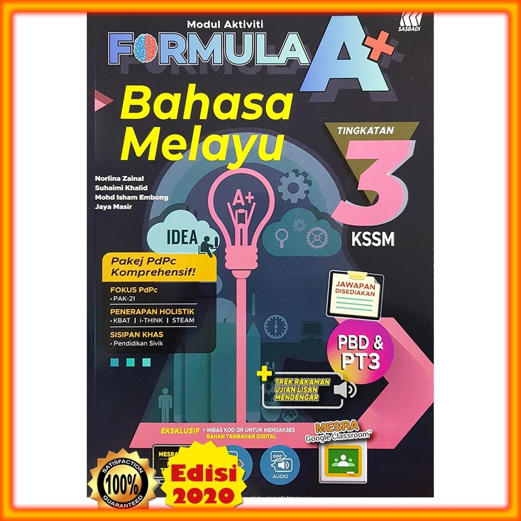 Buku Latihan Formula A Bahasa Melayu Tingkatan 3 Shopee Malaysia