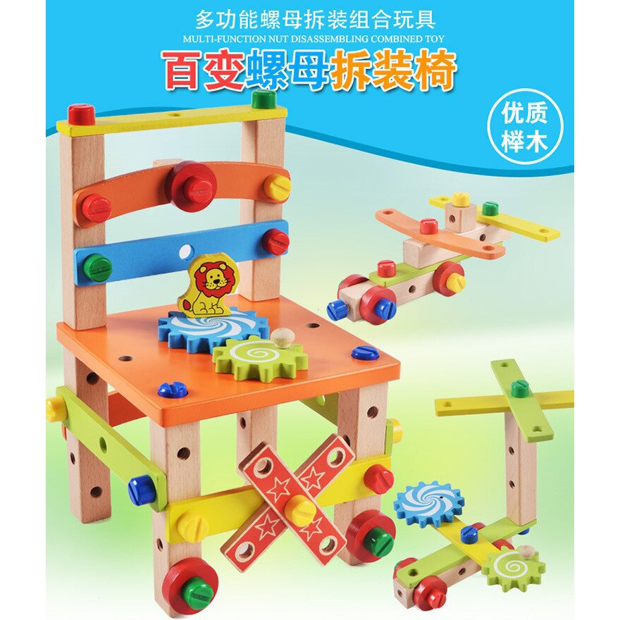 PREMIUM MONTESSORI DIY CREATIVE EDUCATION URBAN CHAIR TOY NUT DISASSEMBLE COMBINATION TOYS WOODEN BUILDING BLOCKS LEARN