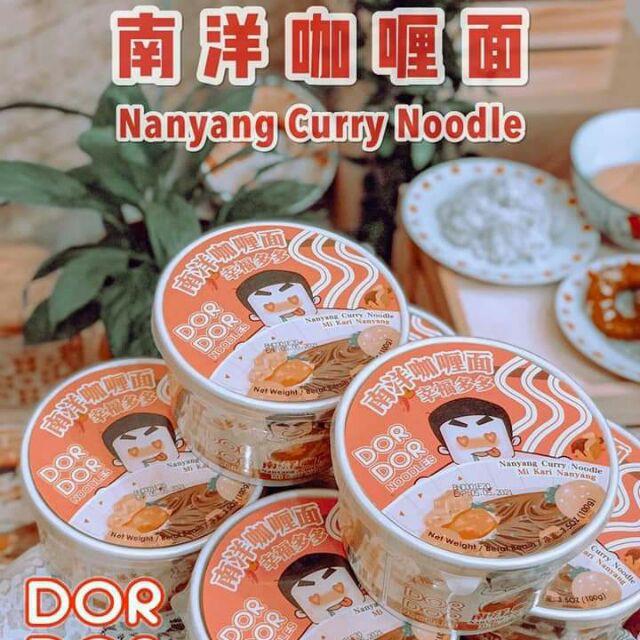 Dordor instant Noodle (Fish Soup Bihun) 多多鱼汤米粉 泡面 半箱/6 碗