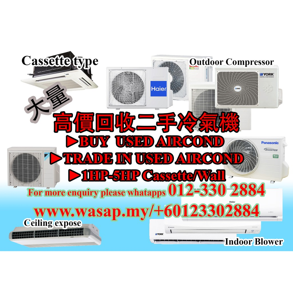 Daikin 1.0-1.5HP Inverter & Non-Type Used Aircond / Used Aircond / Kuala Lumpur / Delivery Charge RM250 Included Install
