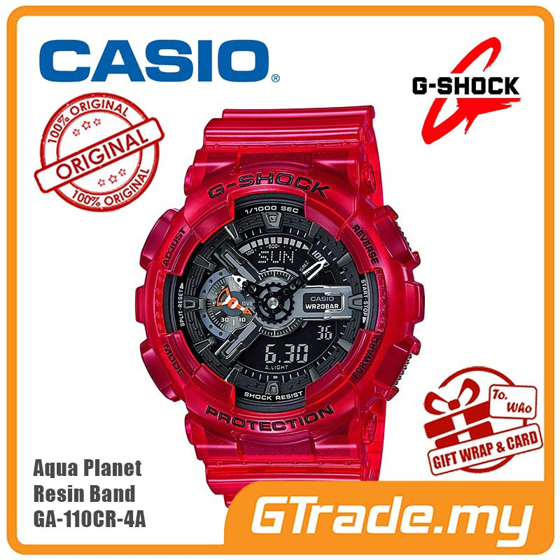 04ff307b3bc CASIO G-SHOCK AQUA PLANET GA-110CR-4A Analog Digital Watch