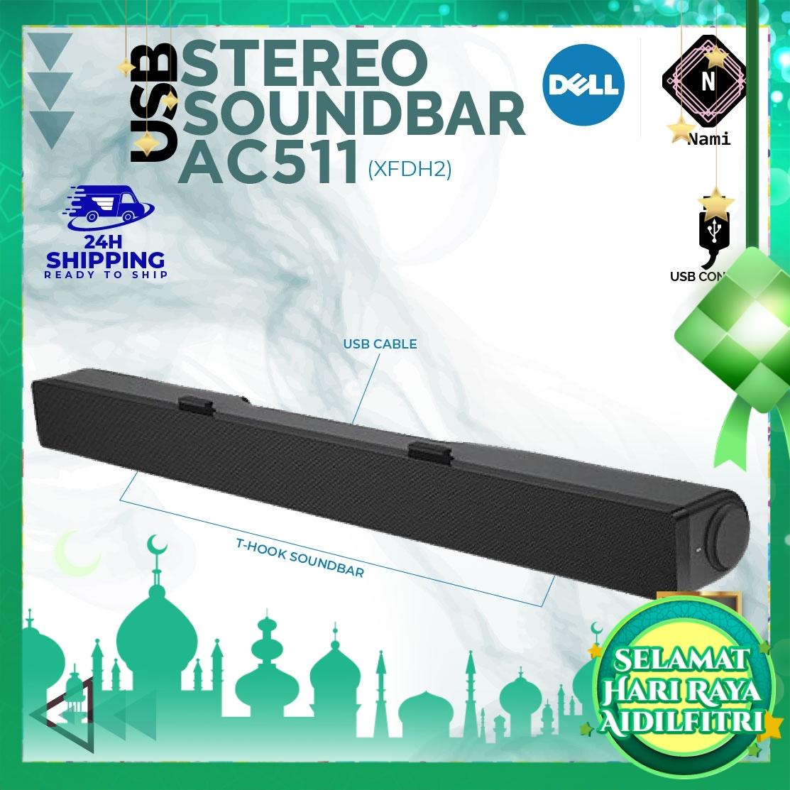 Dell Stereo USB Soundbar AC511