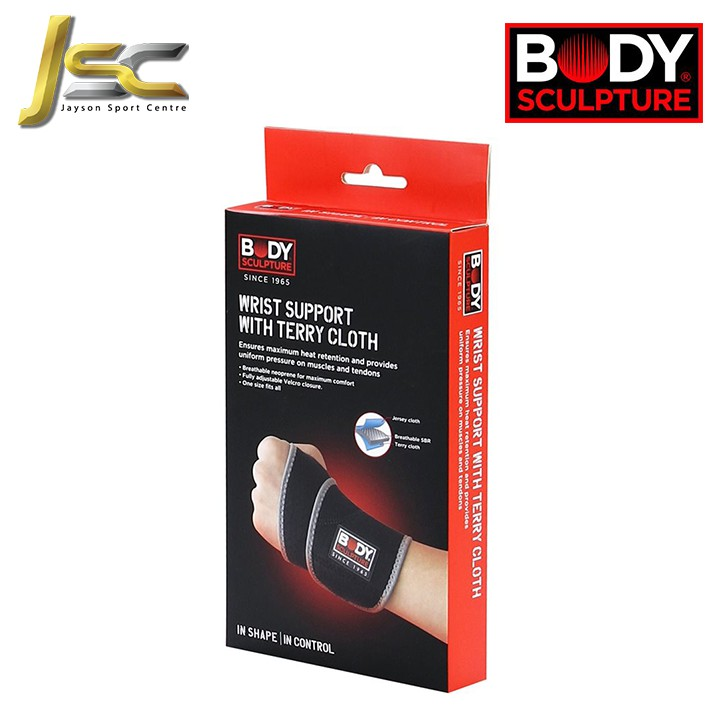 Body Sculpture Wrist Support With Terry Cloth - BNS-420E