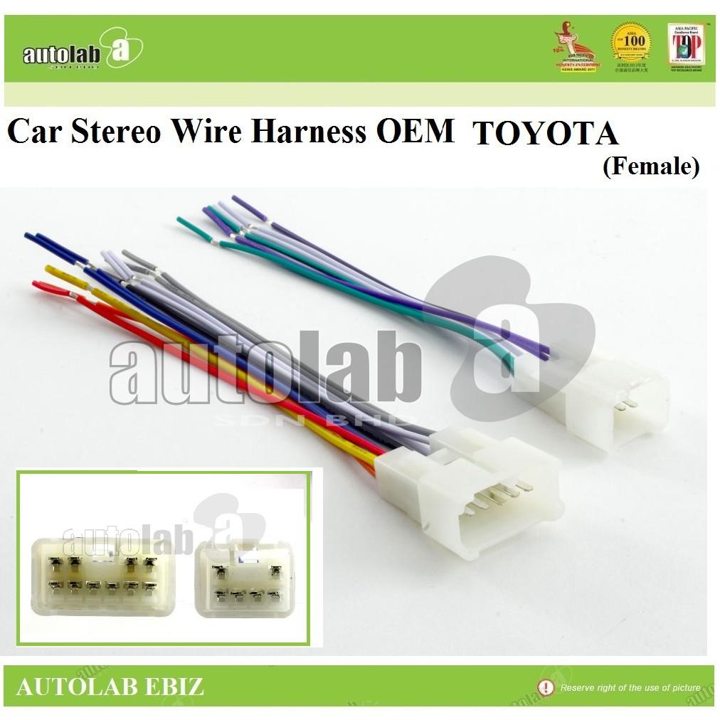 Socket Harness OEM Car Stereo Radio For Toyota & Perodua
