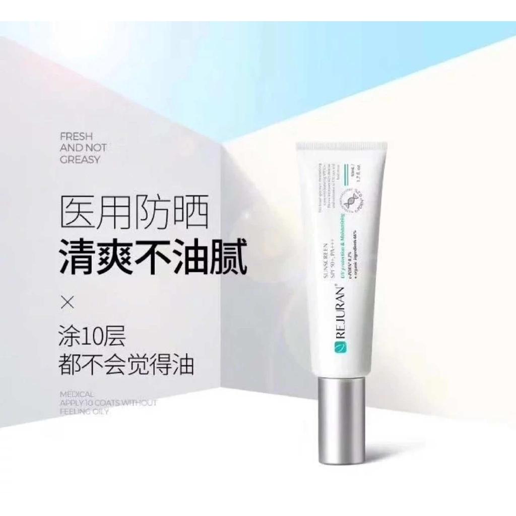 Rejuran Sunscreen SPF50 PA+++ 50ml