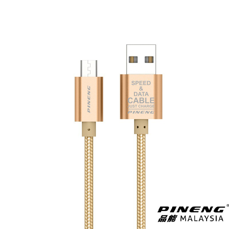 Pineng Micro USB Cable For Android PN306