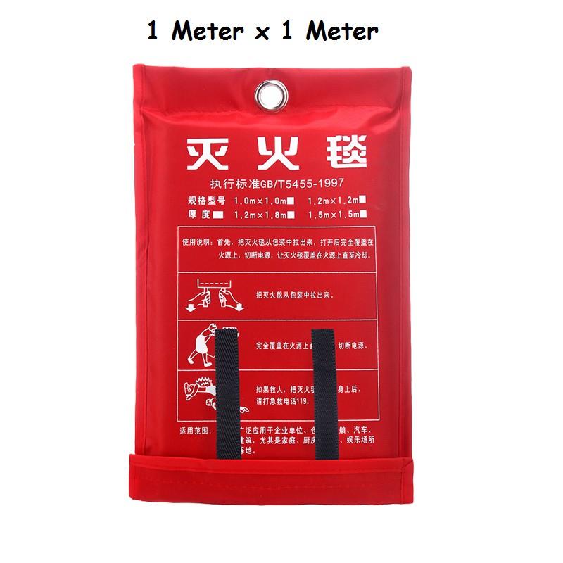 Fire Blanket 1Meter / 1.8Meter