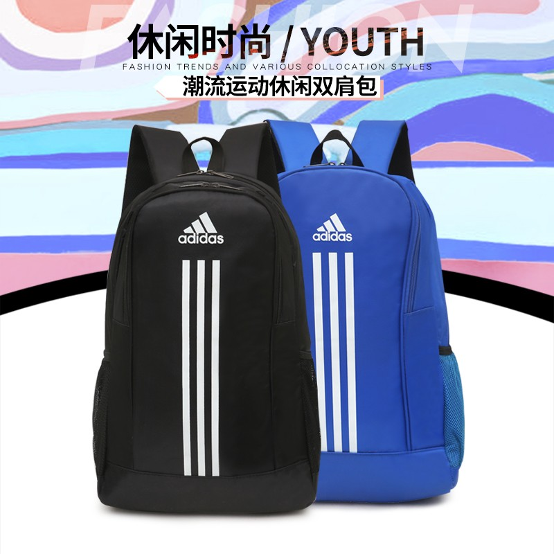 2395dbeacb  Free Shipping Adidas 60L Outdoor Sport Backpack Waterproof Large Travel Bag  Beg