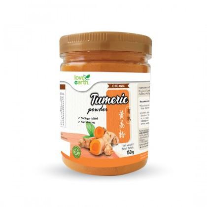 Love Earth Organic Tumeric Powder 150g 乐儿有机黄姜粉 150公克 (罐装)