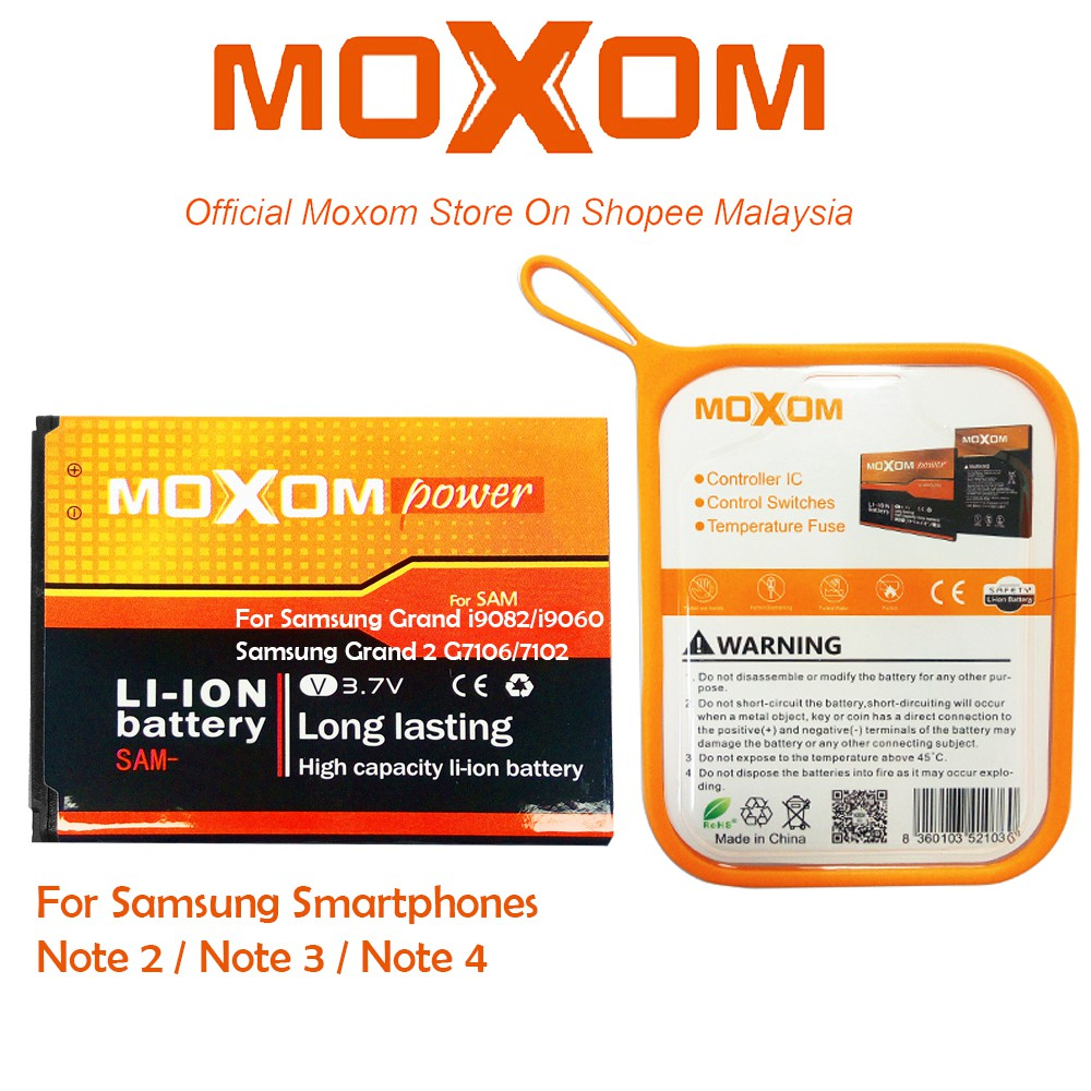 Moxom Internal Smartphone Battery 3 7V for Samsung Note 2 / Note 3 / Note 4